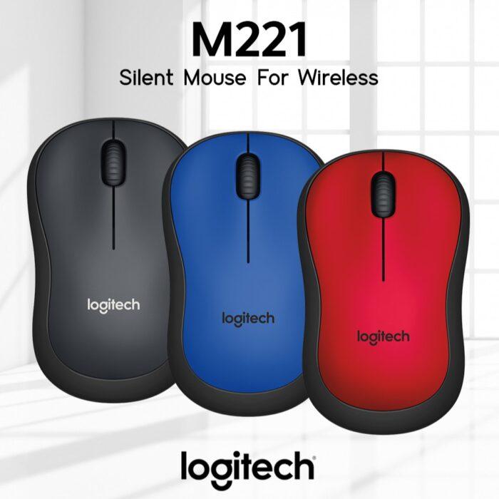 chuot-slient-logitech-m221